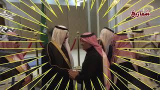 حفل زواج الشاب رائد بن ناصر المزيني