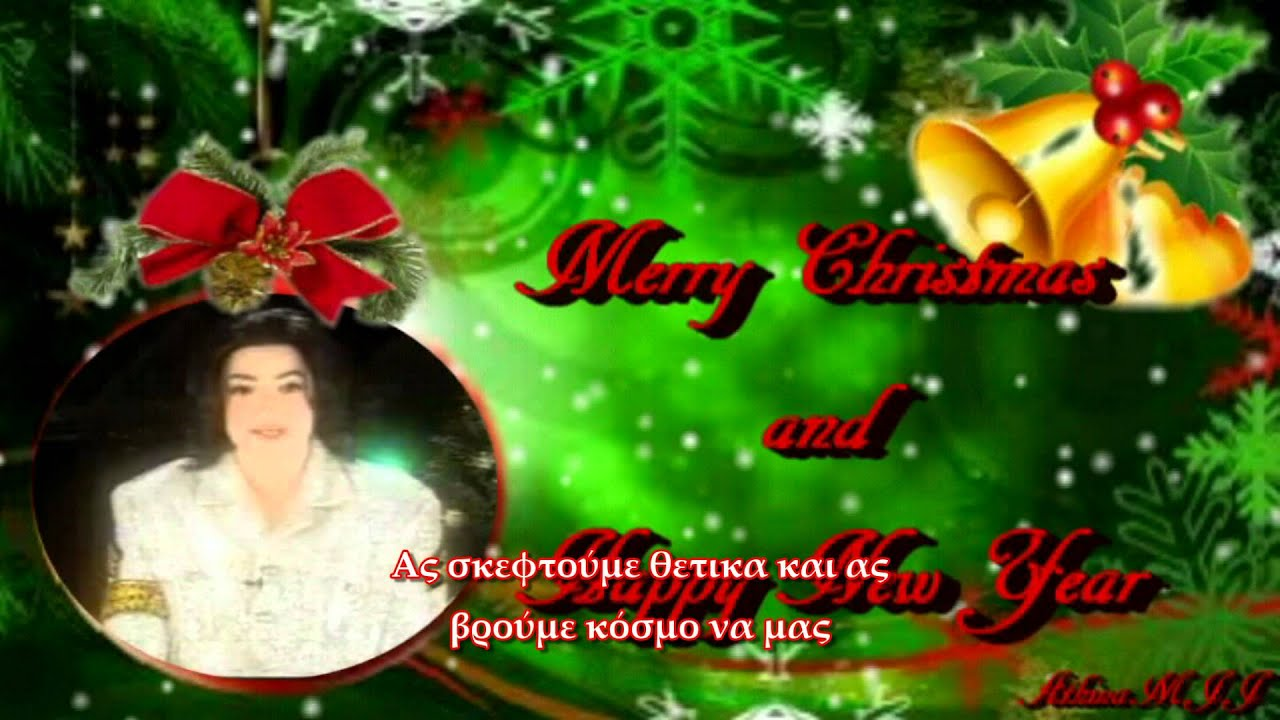 Michael Jackson Merry Christmas Message In 2002 Greek Subtitles