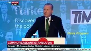 Haci Soltan Alizade Erdoğan dahi boksçu Məhəmməd Əli haqqında çıxış etdi