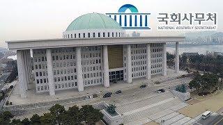 """뉴스타파 - 국회사무처, """"영수증 이중제출 상관할 바 아니다"""""""