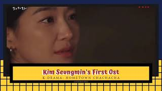 """Download SKZ KIM SEUNGMIN'S FIRST OST """"HERE ALWAYS"""" (Hometown Cha Cha Cha Ep. 10)"""