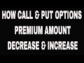 HOW CALL & PUT OPTIONS PREMIUM AMOUNT DECREASE & INCREASE
