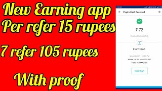 Earn money online new app for everyone. God Relation app earning economy || Gaming Life Earn