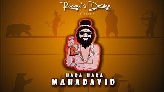 HARA HARA MAHADAVID (ENGLISH VERSION ) promo
