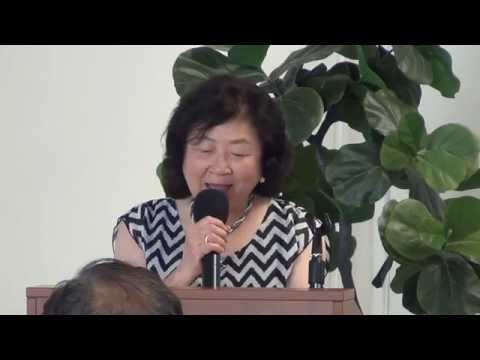 Taiwanese American Community Scholarship Award Ceremony, 2014-06-01