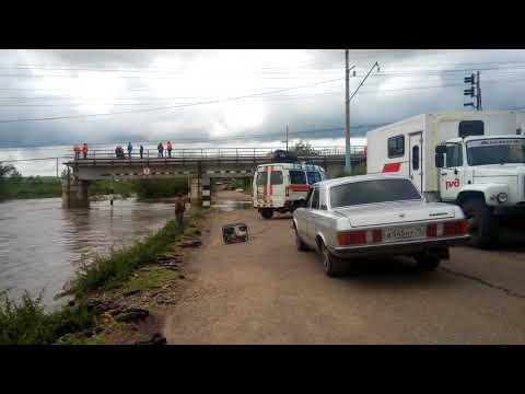 Наводнение в Шилке разбор ж/д моста 9 июля2018.