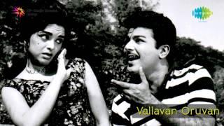 Song: thottu paadava singer(s): tm soundararajan, p susheela lyrics: kannadasan music: veda cast: jaishankar, vijayalakshmi, manohar director: r sunda...