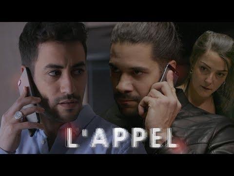 L'APPEL (Akim Omiri ft Jeremy Nadeau et Camille Lellouche)