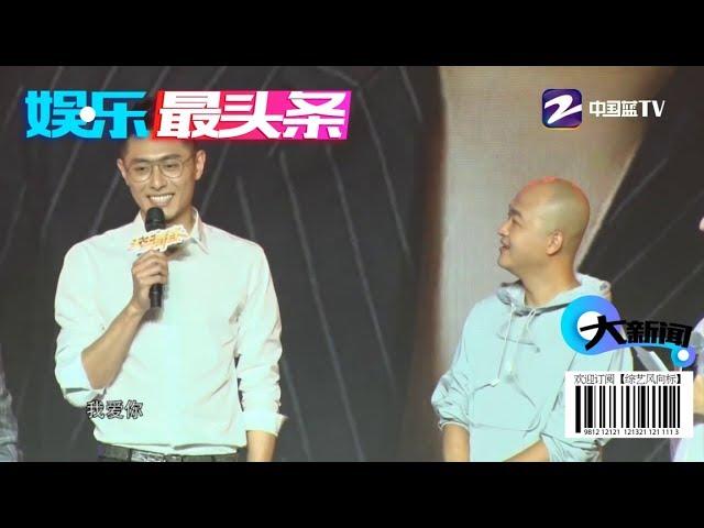 黄明昊自曝录综艺上瘾 宋茜宋威龙新剧感情线复杂【综艺风向标】