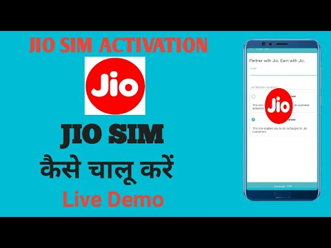 How to activate your reliance jio sim or  unlimited data & voice ?