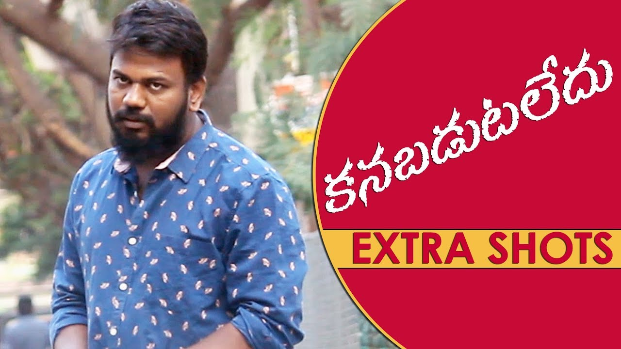 Comment Trolling Prank #12 in Telugu | Extra Shots | Telugu Pranks 2019 | AlmostFun