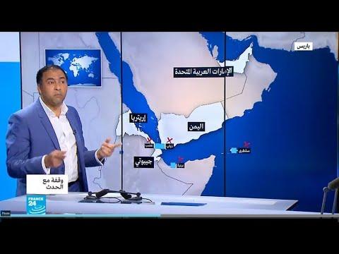 لماذا يمكن أن تهتم الإمارات بسقطرى اليمنية؟