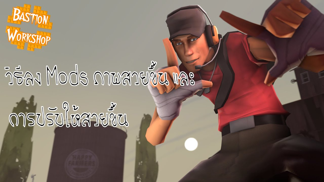 tf2 download xbox 1