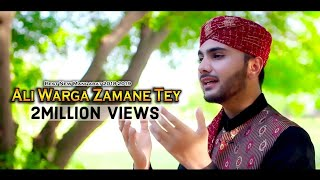 Must Like, Comment & Share Title: ALI WARGA ZAMANE TEY Artist: Ahtsham Aslam Lyricist: Ahmed Ali Hakim Composition: Ahmed Ali Hakim Exec Producer: ...