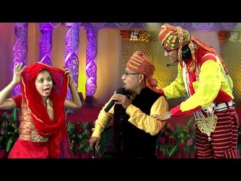 टिल्लू लौंडे की शादी अब्बा का हनीमून / बुड्ढे ये ड्रामा न देखे / M S Hashmi, Ashu Mushtaq-9451259786