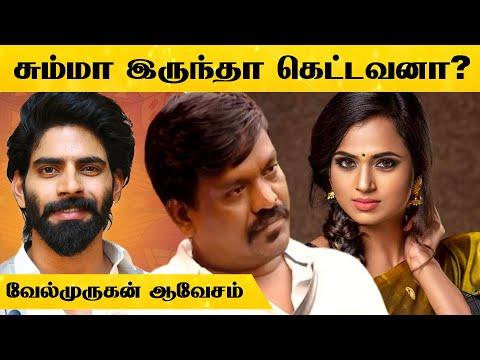 ரவுண்டு கட்டிய போட்டியாளர்கள்..! - செம கடுப்பான வேல்முருகன்   Bigg Boss 4 Tamil   Day 15   Promo 3