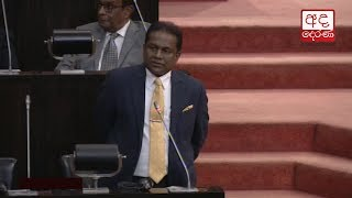 Thilanga Sumathipala issues clarification during Parliament debate
