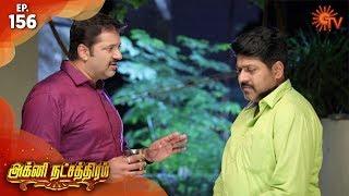 Agni Natchathiram - Episode 157 | 3rd December 19 | Sun TV Serial | Tamil Serial