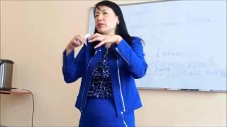 Обучение для Лидеров Салтанат Идрисова 2016, 2 ЧАСТЬ