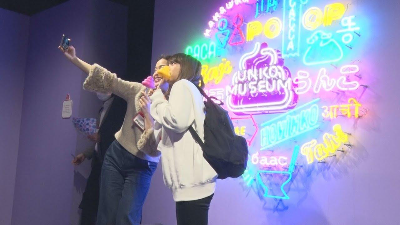 うんこミュージアムが公開 新感覚の体験空間 横浜