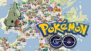 El Mejor Lugar Para Completar tu Pokedex, Capturar Pokemons y Ganar Experiencia