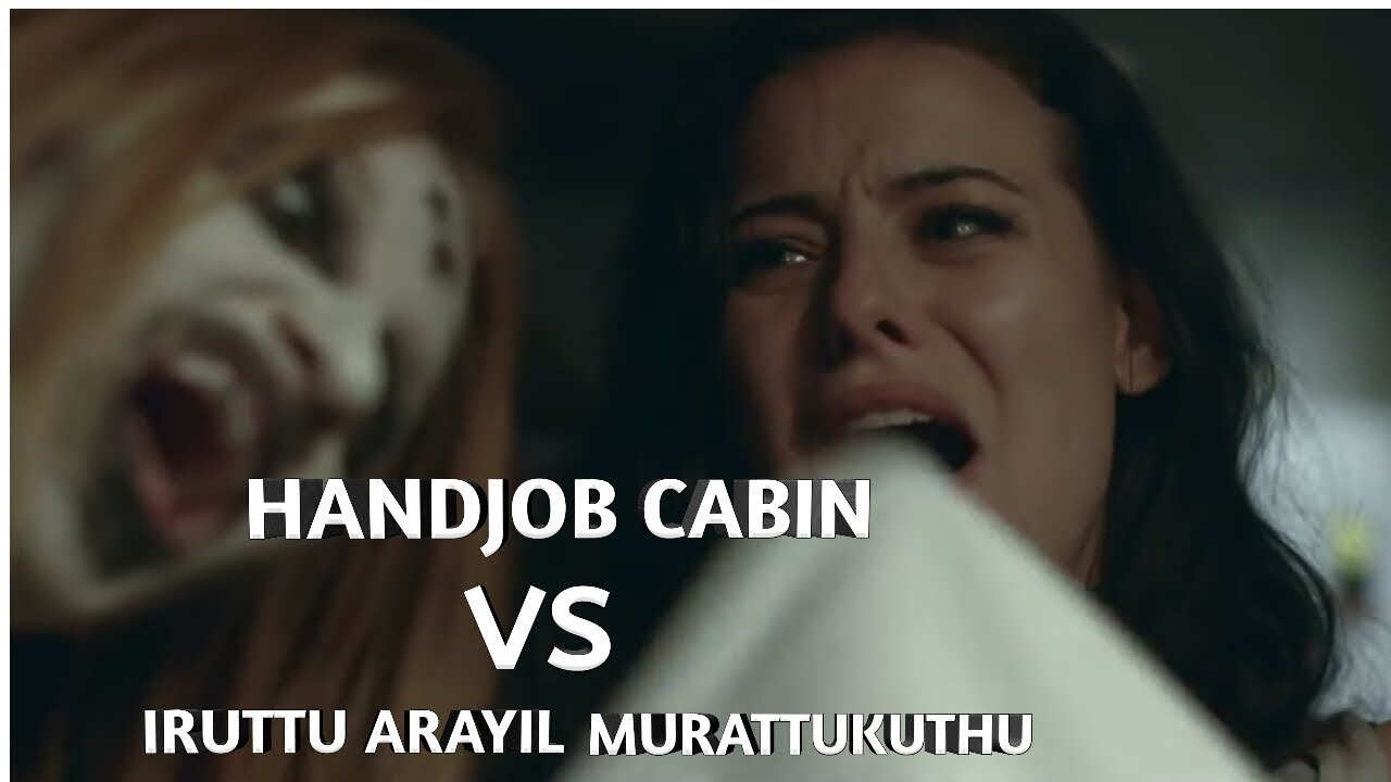 Download The Handjob cabin / iruttu Arayil murattukuthu same scene Trending Net Tv