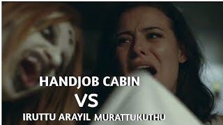 The Handjob cabin / iruttu Arayil murattukuthu same scene Trending Net Tv