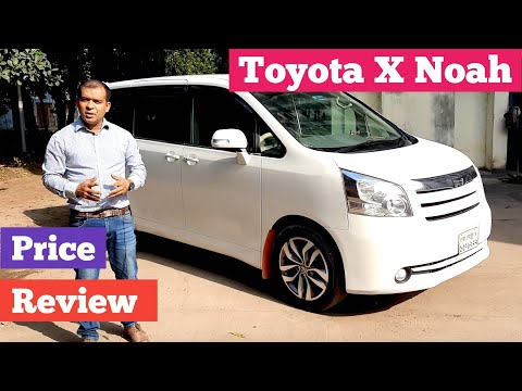 Toyota X Noah Model 2009 Review & Price | Watch Now | Used Car | January 2020 |
