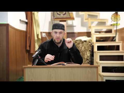 Перевод тафсира Суры Бакъара 11 часть  / Абдуллахаджи Хидирбеков