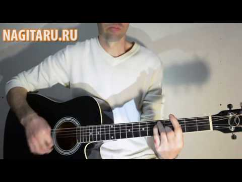 Баста - Сансара - Аккорды для гитары, кавер