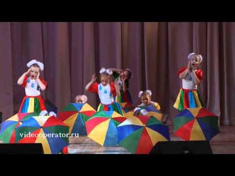 Студия танца РИОЛИС   Зонтики