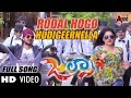 Jalsa | Rodal Hogo | New Kannada Video Song 2016 | Puneeth Rajkumar |Niranjan|Akanksha| Veer Samarth
