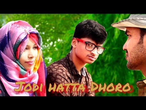 Jodi Hatta Dhoro music film by Item Media Center || New short film 2017 || New music film || I M C