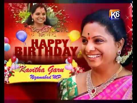 Nizamabad MP Kavitha  Birthday Promo