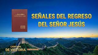 """Película evangélica """"Canción de victoria"""" Escena 4 - Señales del regreso del Señor Jesús"""