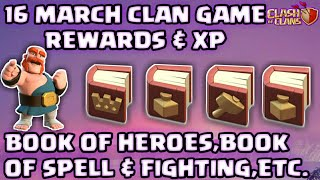 16 MARCH CLAN GAME REWARDS & XP😱||BOOK OF HEROES,FIGHTING,BUILDING,SPELLS 😎||CLASH OF CLANS