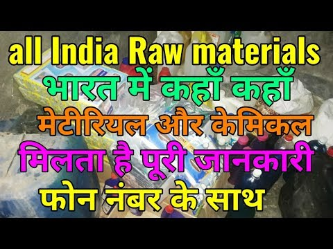 All India Detergent Powder Raw Material And Chemicals Shop Phone Number Ke Sath