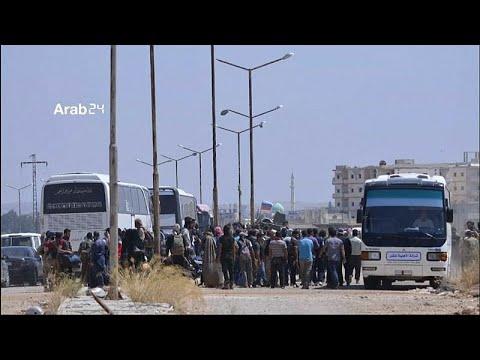 بعد سنوات من الحصار وأسابيع من القصف الجوي، مسلحو درعا ينسحبون! …  - نشر قبل 3 ساعة