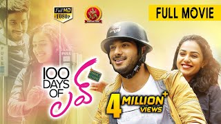100 Days of Love Full Movie | Latest Telugu Full Movies | Dulquer Salmaan | Nithya Menon