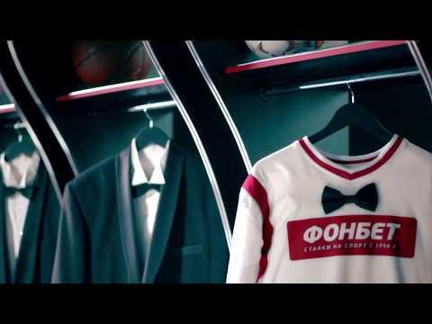 Спортивный тотализатор Фонбет | Суперэкспресс БК Fonbet.ruиз YouTube · Длительность: 2 мин45 с