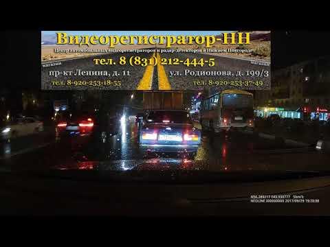 Neoline Wide S55 в Нижнем Новгород.  Видеорегистратор-НН
