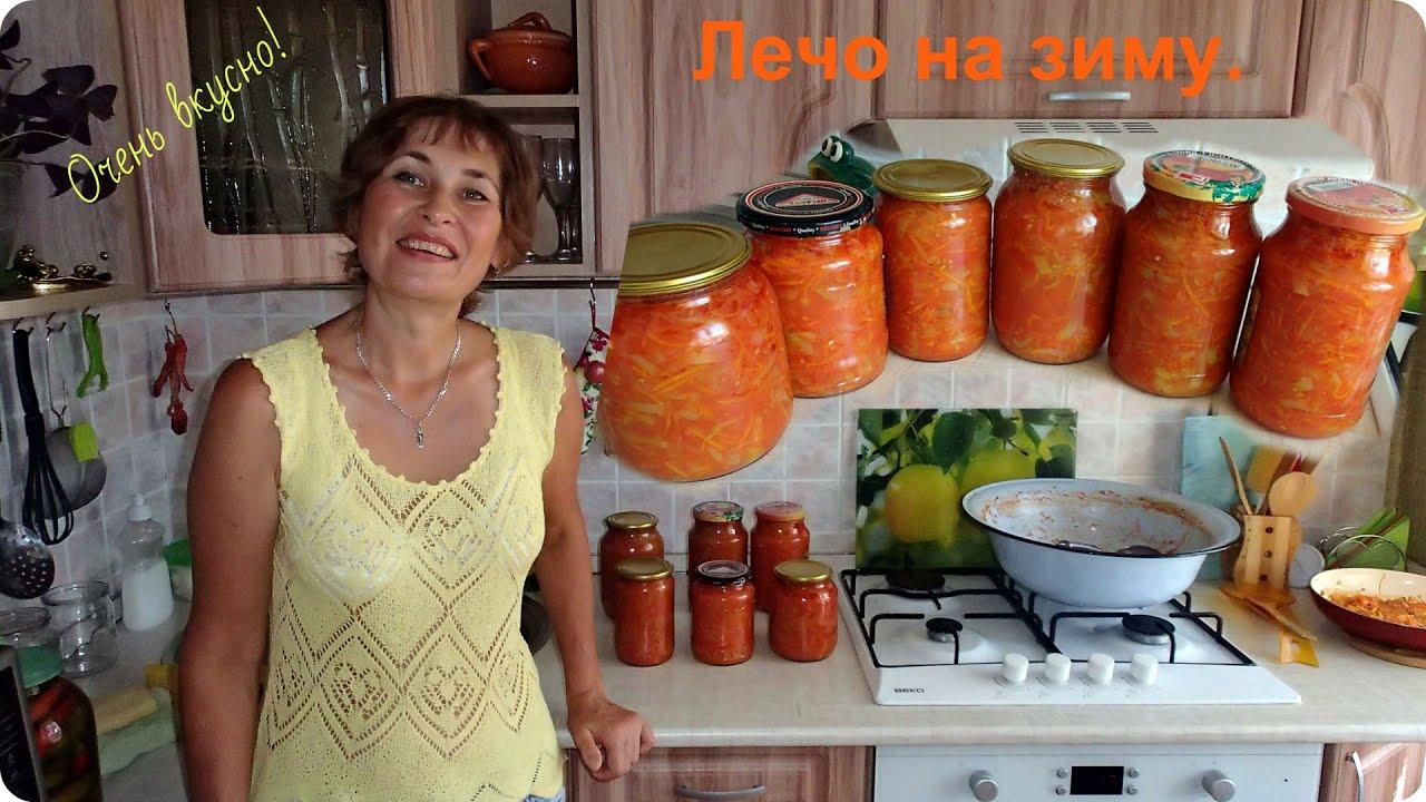Рецепт вкусного лечо фото