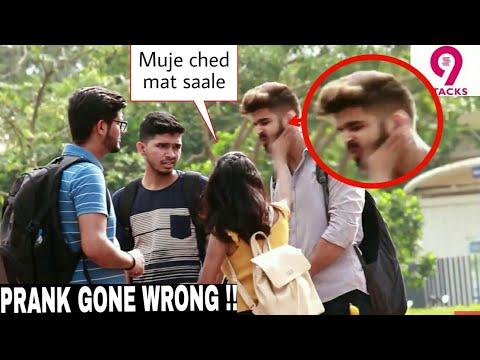 Cheddo mat PRANK (Gets Slapped) | PRANKS IN INDIA 2018 | INDIAN PRANKS