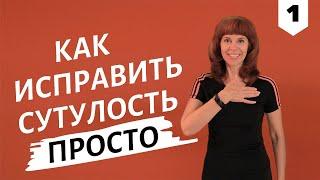 УПРАЖНЕНИЯ ОТ БОЛИ В ГРУДНОМ ОТДЕЛЕ | Гимнастика от онемения рук | Упражнения  Екатерины Федоровой