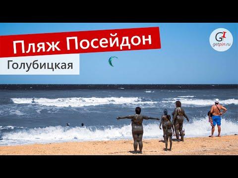 Как появлялось Азовское море и как опасности содержит при плаванье