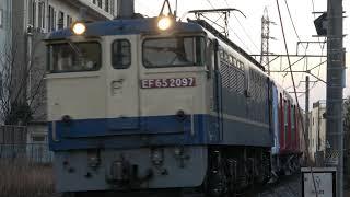 東京メトロ丸ノ内線2000系 甲種輸送 EF65-2097号機牽引
