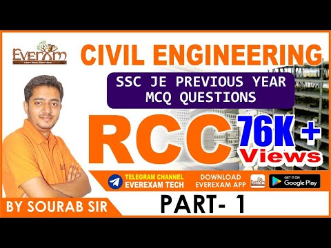 CIVIL ENGINEERING SSC JE PREVIOUS YEAR MCQ QUESTION R.C.C (PART-1)