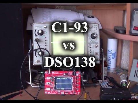 Сравнение DSO138 с советским осциллографом