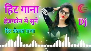 New hindi dj mix love story video song 2020 || singer alka superhit 20...
