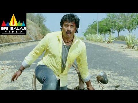 Maryada Ramanna Movie Sunil Chasing Scene | Sunil, Saloni | Sri Balaji Video